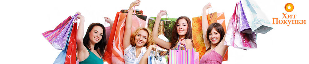 64b1a2873c91 Теперь курсы валют стали выше и в любимой Италии я бывала два года назад.  Пять лет назад я открыла интернет-магазин женской одежды ...
